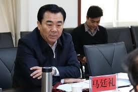 中共寧夏常委、統戰部部長馬廷禮罕見未在主席團名單中。(網絡圖片)