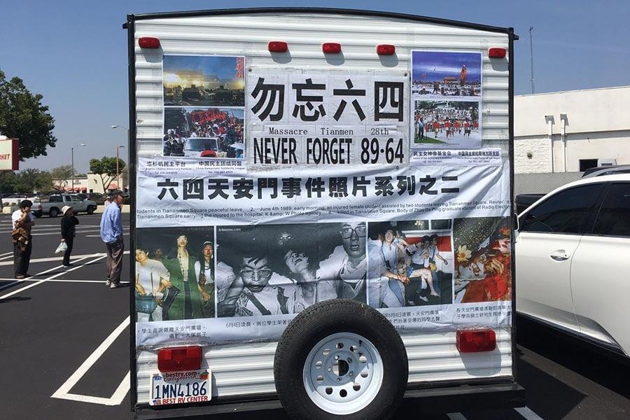 山東濟南民間舉辦悼念「六四」28周年紀念活動,孫文廣等多人被抓、被關。(網絡圖片)