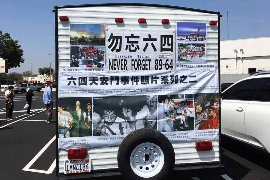 紀念「六四」 山東孫文廣等多人被抓失聯