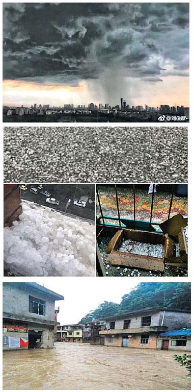 南方7省水災擴大 逾74萬人受災 損失4.1億