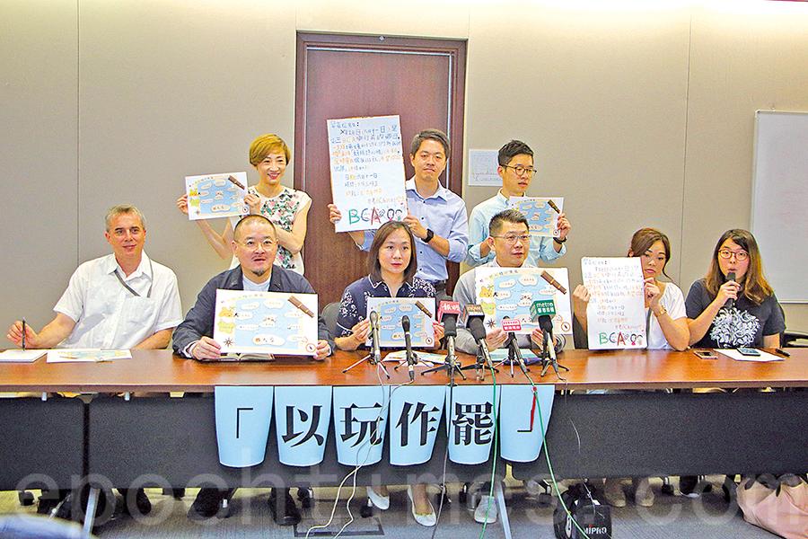 多個團體計劃本周日舉行親子同樂日,促請政府停止BCA考試,遏制操練風氣。(蔡雯文/大紀元)