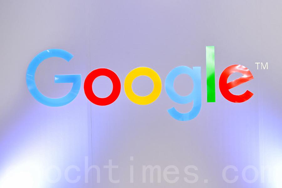 互聯網數碼廣告公司之一GOOGLE(大紀元資料室)