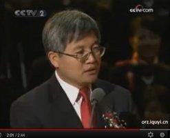 北大教授張維迎:中國有五大因素阻礙創新