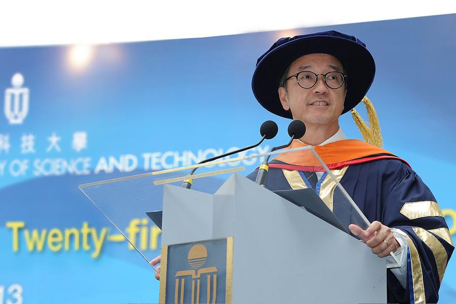 原定任期至2019年的香港科技大學校長陳繁昌,昨日宣佈辭去校長一職,將於明年9月提早離任。(香港科技大學)