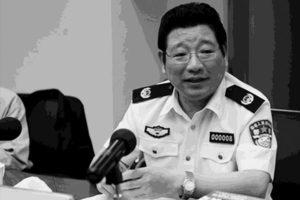 周曉輝:公安部被免副部長曾負責兩大事務