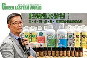 本植草本活氧染髮粉  革命性新品
