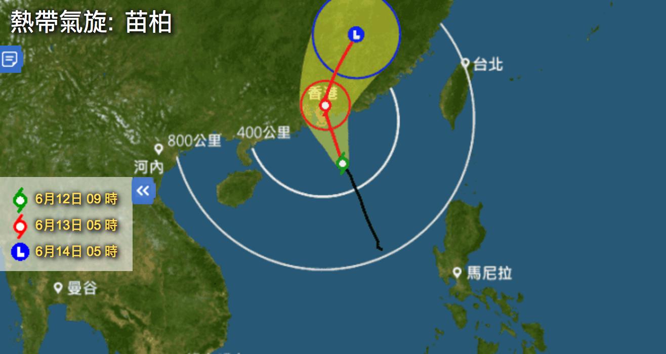 在上午9時,熱帶風暴苗柏集結在香港之東南偏南約250公里,即在北緯20.3度,東經115.2度附近,預料向西北偏北移動,時速約20公里,靠近廣東沿岸。(香港天文台)