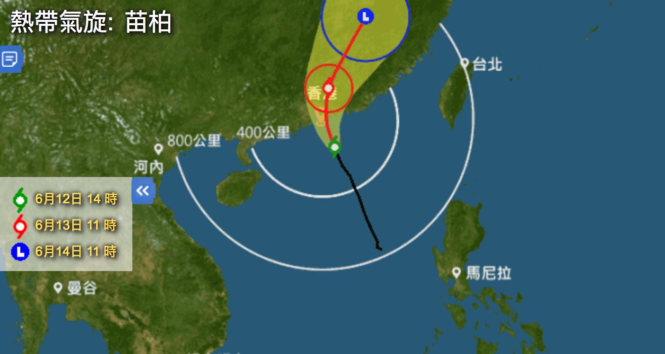 在下午2時,熱帶風暴苗柏集結在香港之東南偏南約150公里,即在北緯21.1度,東經114.8度附近,預料向西北偏北移動,時速約20公里,靠近廣東沿岸。(香港天文台)