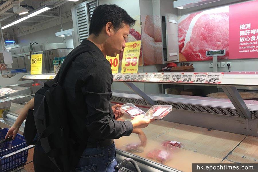 凍肉櫃食物被「洗倉」。(盛益清/大紀元)