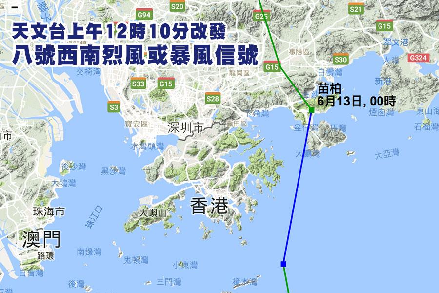 在午夜12時,苗柏集結在香港天文台之東北約50公里,即在北緯22.6度,東經114.5度附近,預料向偏北方向移動,時速約20公里,進入廣東內陸。(香港天文台)