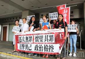 梁國雄涉搶文件被票控 稱檢控「荒天下之大謬」