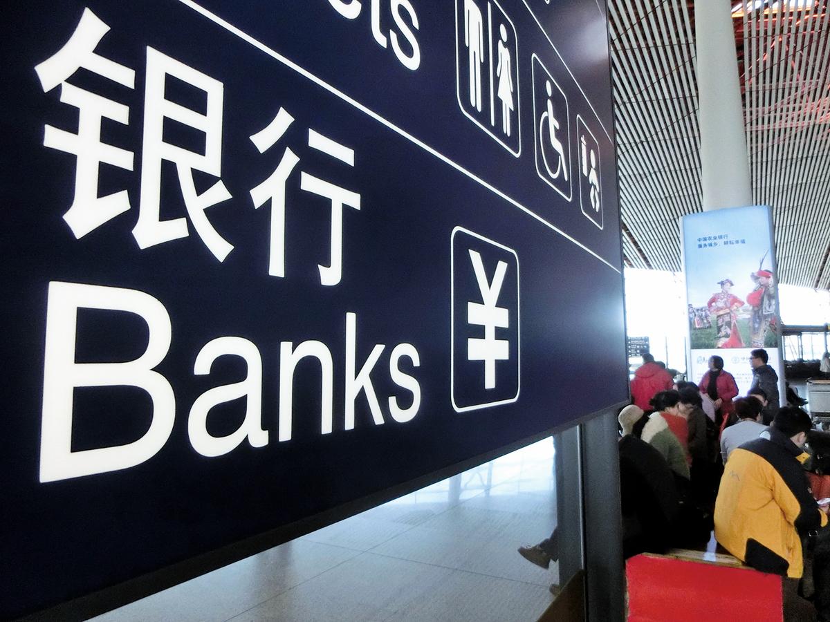 國際評級機構穆迪(Moody's)將中國信貸評級下調,並預測GDP增長率在未來五年間降至逼近5%水準,中國的債務攀升,經濟增長將放緩。(大紀元資料室)
