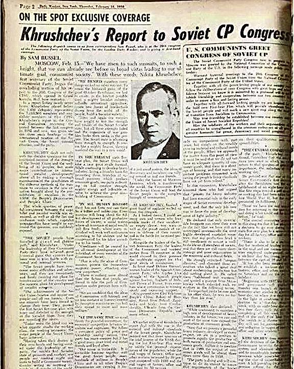 1956年2月一份美國的《Daily Worker》《工人日報》,上面全文刊載了赫魯曉夫的秘密報告。(網絡圖片)