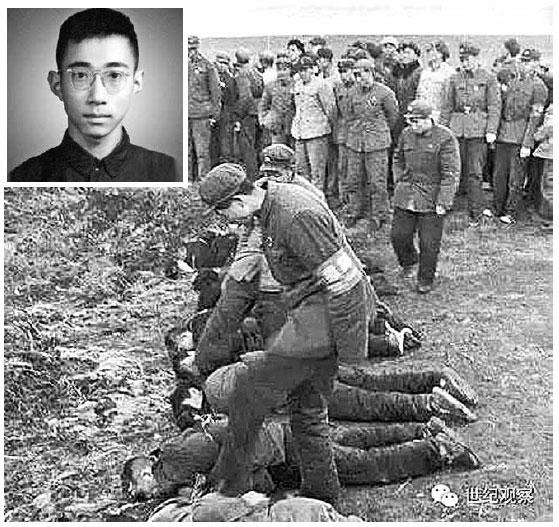 文革中的1970年「一打三反」,年僅32歲,1955年全國文科狀元的沈元(左上) 被以所謂的投敵叛國「反革命罪」錯誤槍決,也是唯一被槍殺的高考狀元,文革後才獲平反。(網絡圖片)