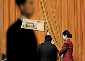 中共「兩會」期間 回收1元紙幣內幕