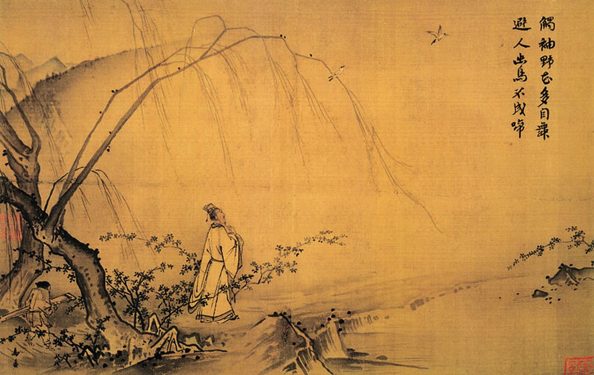 南宋畫家馬遠的山徑春行 (公有領域)