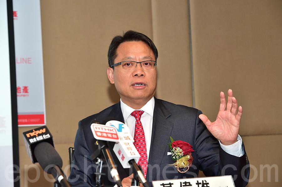 中原地產亞太區主席兼行政總裁黃偉雄表示,樓價未必跟足美加息步伐,走勢仍向上。(郭威利/大紀元)