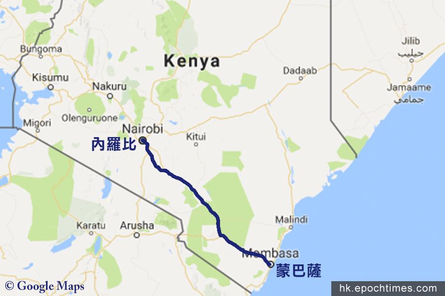 蒙巴薩-內羅比標準軌鐵路路線圖。(Google地圖/大紀元繪製)