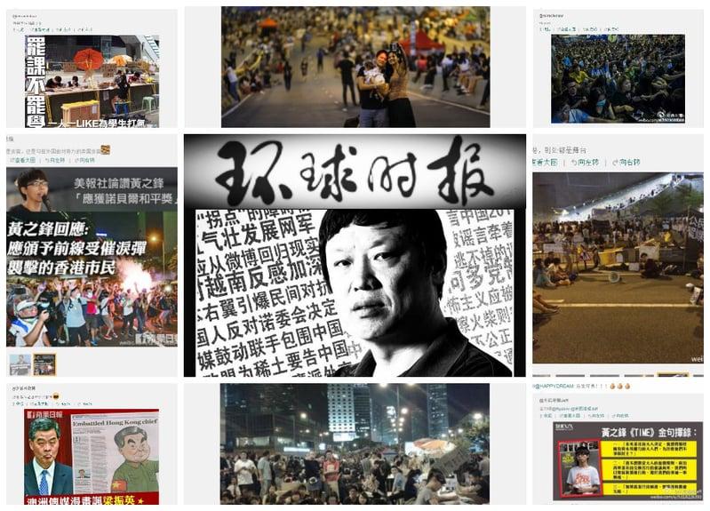 夏小強:中共環球時報逆天 再為IS殺人辯護