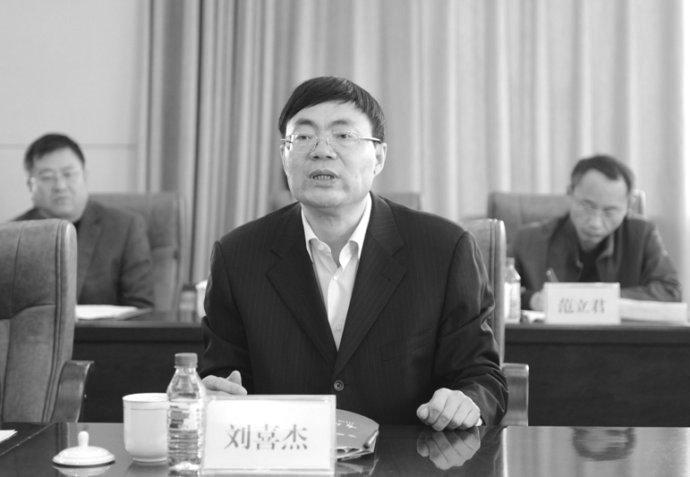 6月12日,吉林省政府秘書長、辦公廳黨組書記、主任(兼)劉喜傑涉嫌「嚴重違紀」,目前正接受審查。(網路圖片)