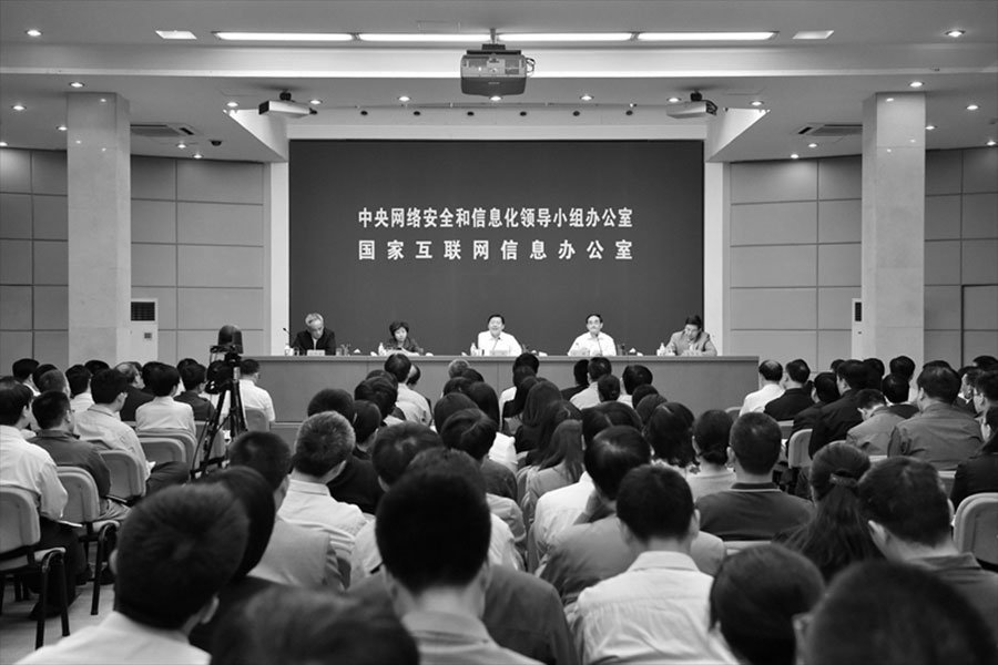 日前,中共中紀委網站公佈對網信辦巡視的反饋意見,批評網信辦「不正確使用權力,存在小圈子」等問題。(中共網信辦)
