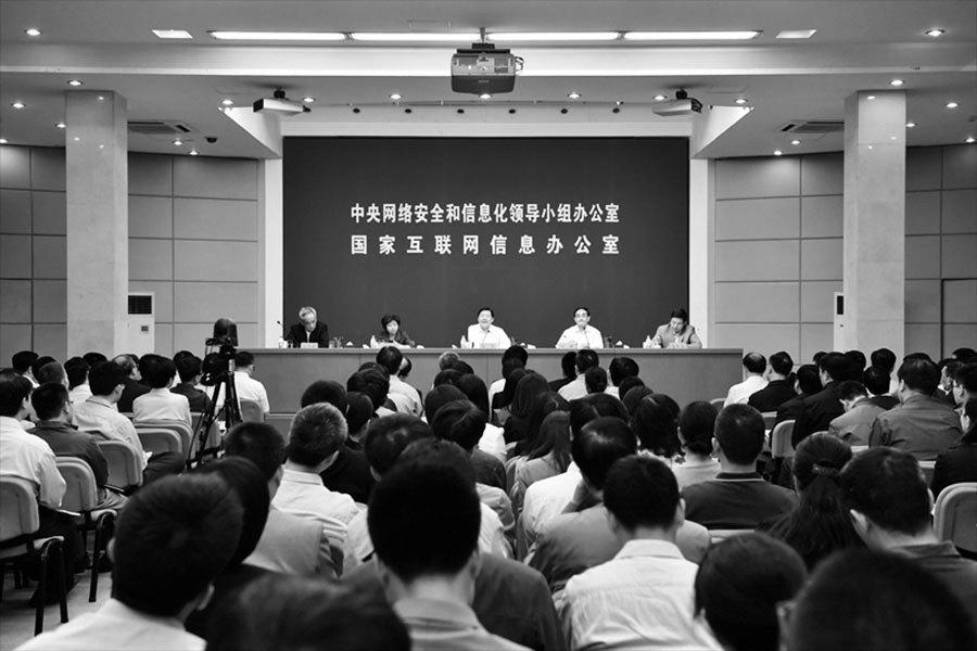 中共網信辦被批不正確用權 高層頻換人