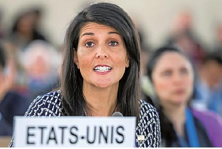 美國駐聯合國大使黑利(Nikki Haley)6月6日在日內瓦指:「美國並非尋求退出人權委員會,而是要求委員會重建合法性。」(Getty Images)