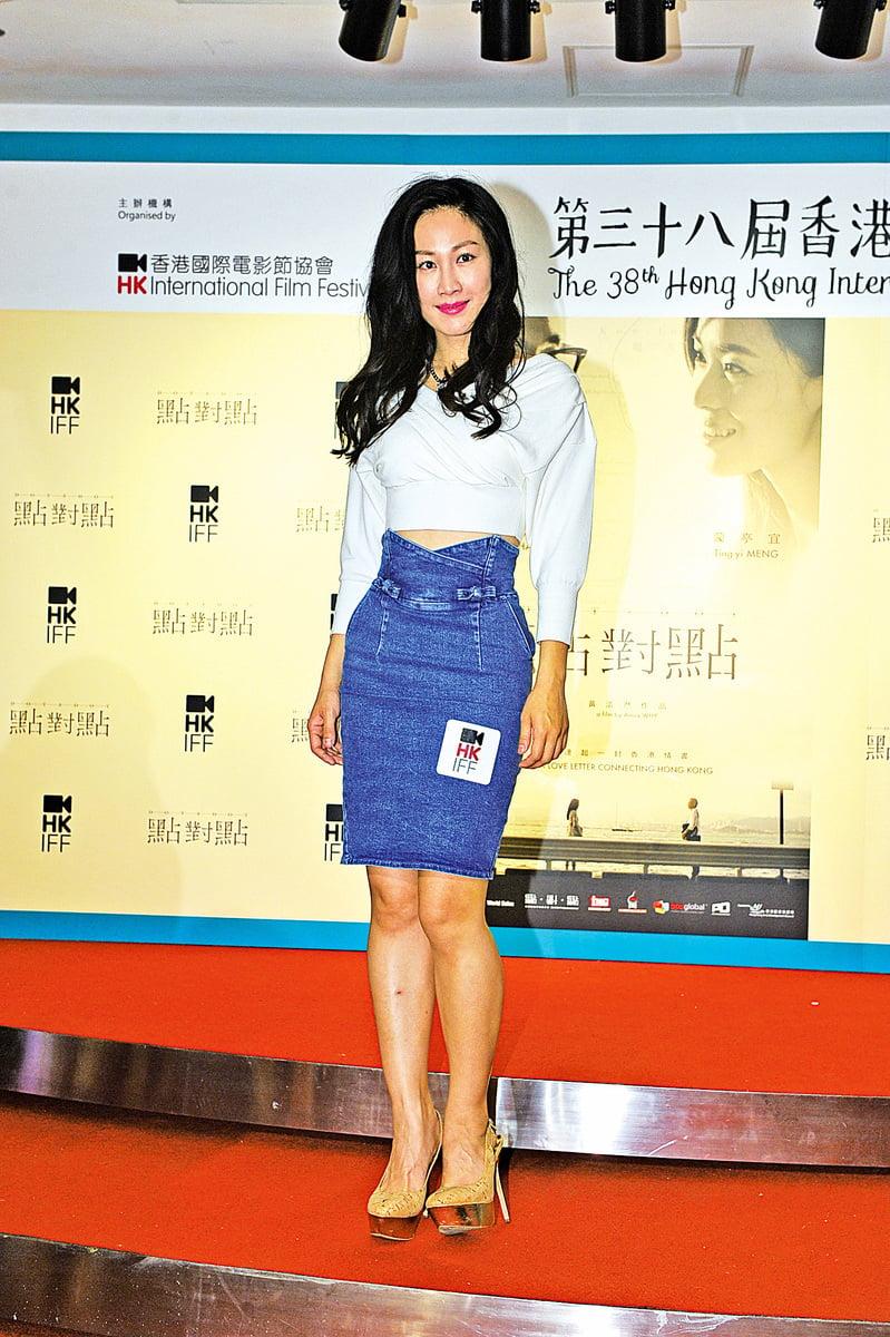 張雪芹憑《點對點》獲提名金像獎最佳新人。(香港國際電影節協會圖片)