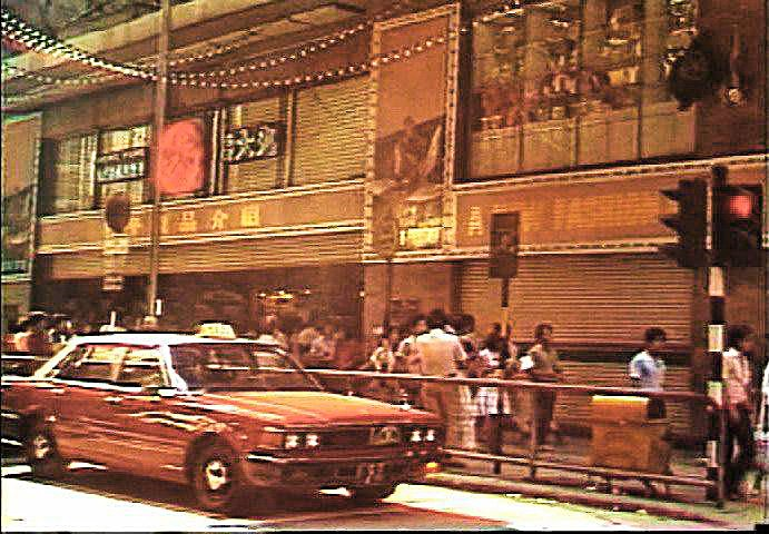 昔日銅鑼灣四大日資公司之大丸百貨 成為了香港人的集體回憶。(網絡圖片)