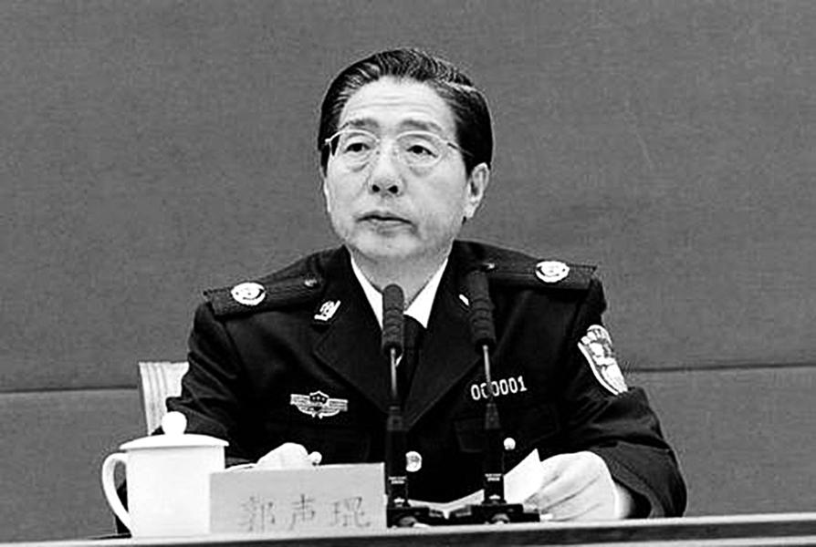 【北京觀察】郭聲琨、傅政華或許準備下課