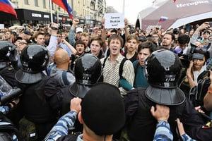 全俄反腐抗議 千人被拘