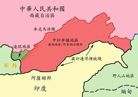 中印邊界戰爭內幕 中國勝而不利(上)