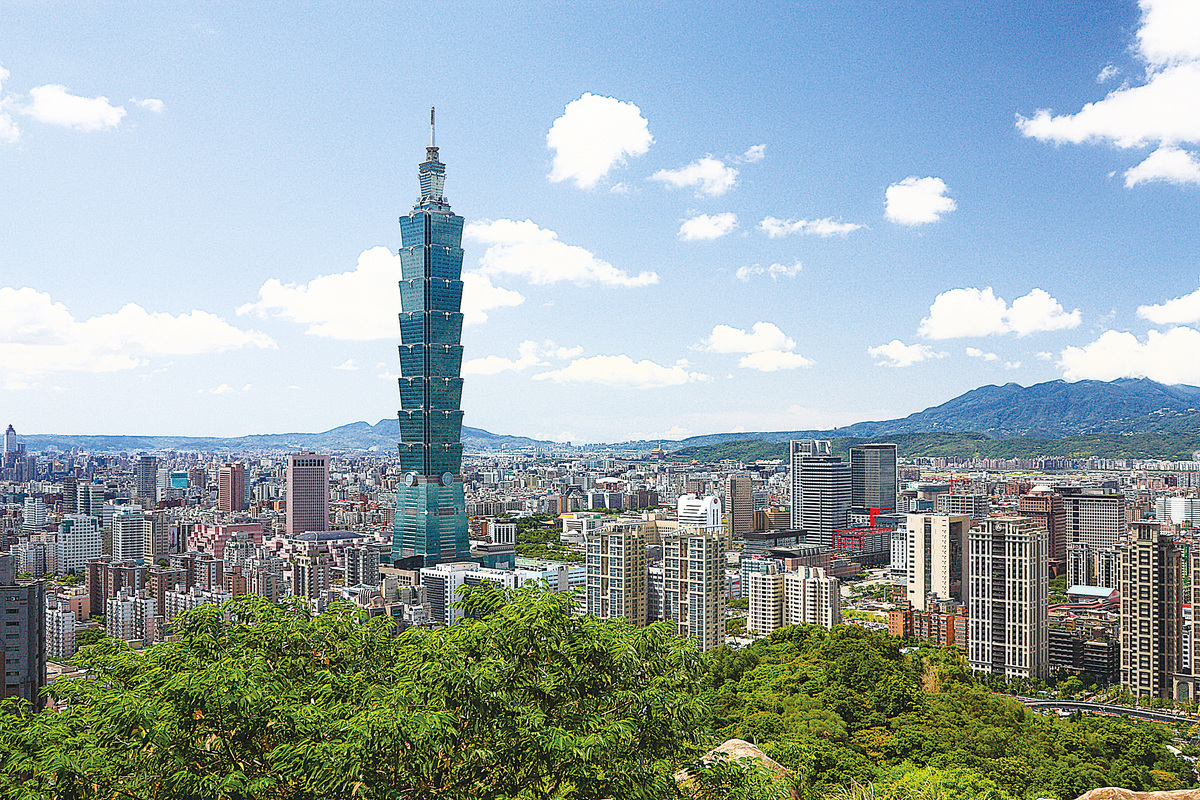 台灣台北。(大紀元資料圖片)
