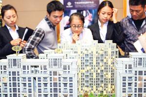 中國年輕人日陷債務深淵