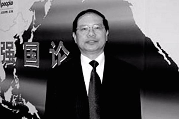 6月14日,中共天津港(集團)有限公司前黨委書記、董事長于汝民被立案偵查。(網絡圖片)