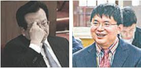 左圖:中共前國家副主席曾慶紅  右圖:明天系掌門人肖建華