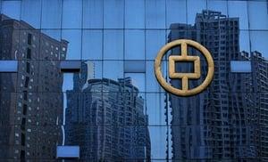 中共嚴禁地方違規舉債