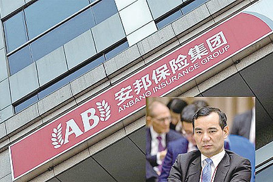 安邦保險集團董事長兼總經理吳小暉6月9日被當局帶走調查,2個月後,安邦被美國一家工會指控。(網絡圖片)