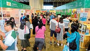 健康養生年輕化 香港健康博覽體現養生多元化