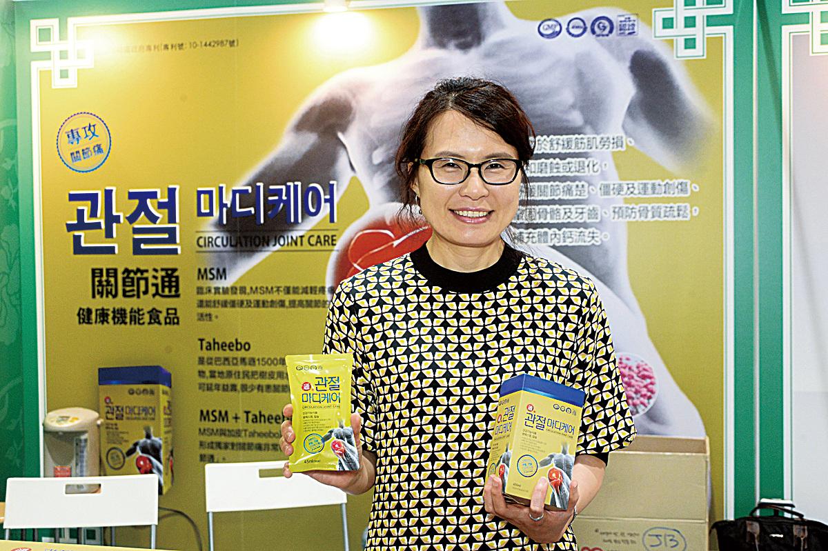 韓國「關節通」中醫院長金兌鉉女士。(宋碧龍/大紀元)