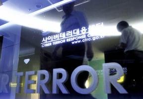美罕見警示北韓政府網攻