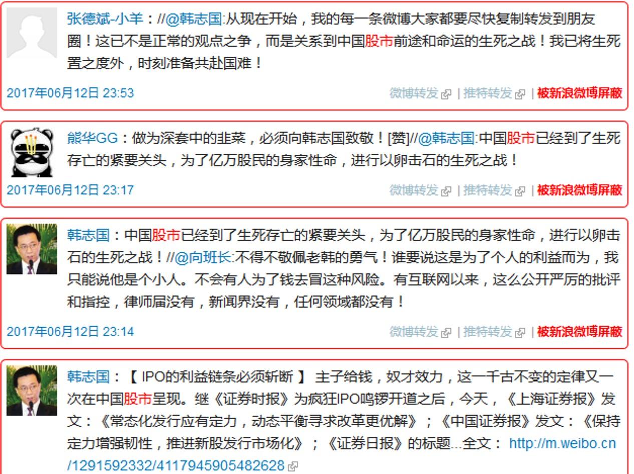 自由微博網站收錄的韓志國的遭刪除的新浪微博帖文。(網絡擷圖)