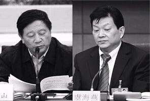 港澳台僑委員會主任孫懷山被立案偵查