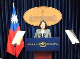 台巴斷交後 美眾院亞太小組通過台灣旅行法