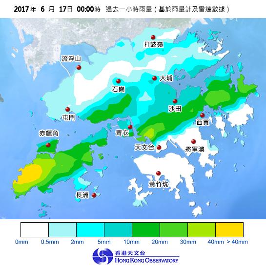 按天文台在17日零時發佈的過去一小時本港雨量分佈圖顯示,雨量較高的地區為大嶼山西部,達到52毫米紀錄。(香港天文台)