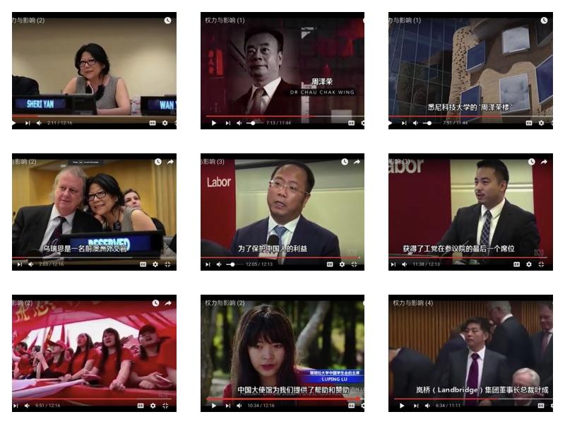 澳洲ABC的四角欄目調查報道了中共對澳洲正在進行一項全面戰略部署,通過操控海外留學生、華人社區、華文媒體,及中共勢力在澳洲政治獻金進行權錢交易等。(大紀元合成圖)