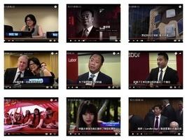 中共干涉澳洲內政 華裔議員:近十年猖獗