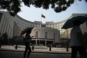 美聯儲再加息 專家:人民幣面臨「兩難」