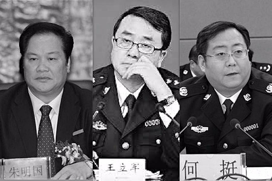 目前,重慶公安局已有3任局長被拿下。除了何挺外,還有王立軍、朱明國。(網絡圖片)