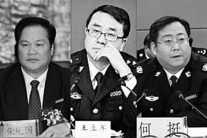 重慶三任公安局長被拿下 背後都做了這件事